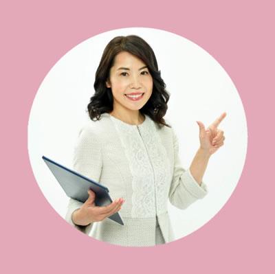 カウンセラー斉藤